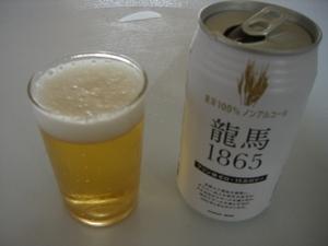 Cimg0241