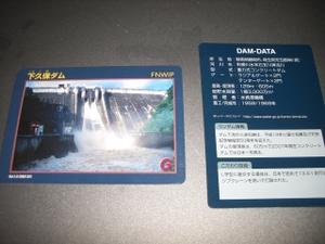 Cimg9324