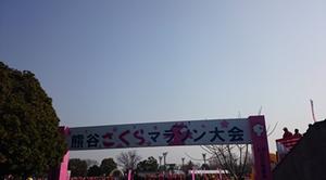 2015032202
