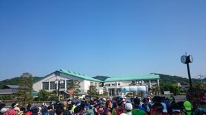 2015051005_2