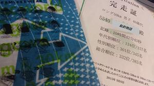20150907