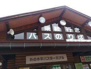 2016072401