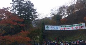 2016111305