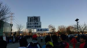 2017010308_2